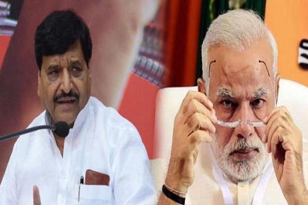 केंद्र सरकार के फैसले से आ रही साजिश की बू : शिवपाल