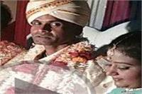NRI युवती से शादी रचा रहे बेवफा पति को पत्नी ने सिखाया करारा सबक (Watch Video)