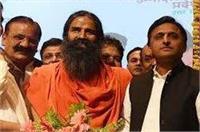 अखिलेश ने रामदेव के फूड पार्क की रखी आधारशिला, कहा-युवाओं और किसानों को मिलेगा लाभ