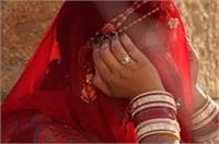 ढाई लाख रुपए लेकर शादी से 1 दिन पहले फुर्र हुआ दुल्हा, इंतजार करती रह गई दुल्हन