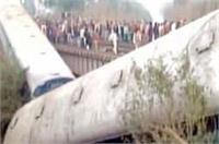 कानपुर: पटरी से उतरे सियालदाह-अजमेर एक्सप्रेस के 14 डिब्बे, 65 घायल