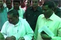 चुनाव से पहले SP और BSP को दी BJP ने मात