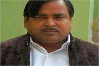 ''सपा के मंत्री गायत्री ने अमेठी पर लगाया दाग''