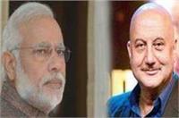 PM मोदी कर रहे काले धन की सफाई, अभियान खत्म होने पर चमकेगा देश: अनुपम खेर