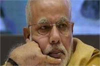 'क्या आडवाणी की तरह भ्रष्टाचार में नाम आने पर इस्तीफा देंगे PM मोदी'