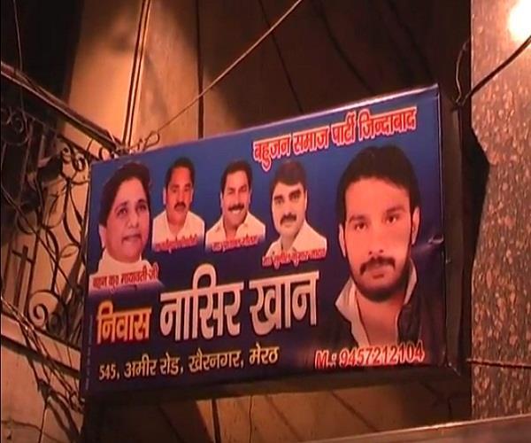 बसपा नेता की गोली मारकर हत्या, नाराज भीड़ ने आरोपी के घर में लगाई आग