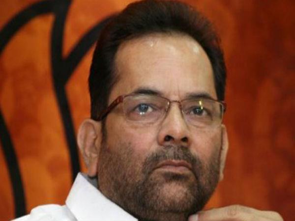 राहुल बोलेंगे तो बची-खुची कांग्रेस भी हो जाएगी स्वाहा: नकवी