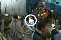 कानपुर: पटरी से उतरे सियालदाह-अजमेर एक्सप्रेस के 15 डिब्बे, 65 यात्री घायल