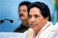 गुजरात विधानसभा चुनाव की तैयारियों में जुटीं मायावती, कार्यकर्ताओं को दिया ये निर्देश