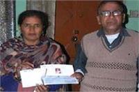 नोटबंदी के बाद महिला के खाते में जाम हुए इतने रुपए, हैरान पति ने PM को किया मेल