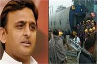 कानपुर ट्रेन हादसा: CM अखिलेश ने की घायलों को 50 हजार रुपए देने की घोषणा