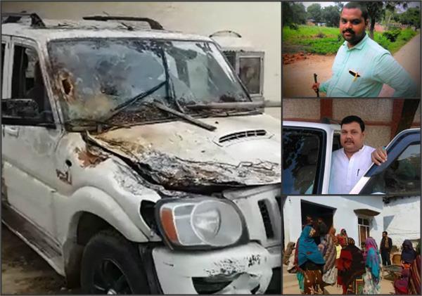 राजा भैया के करीबी प्रधानपति की बम मारकर हत्या, इलाके में तनाव