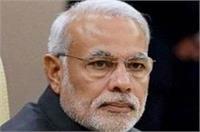 PM मोदी की रैली से पहले शरारती तत्वों ने होर्डिंग में लगाई आग
