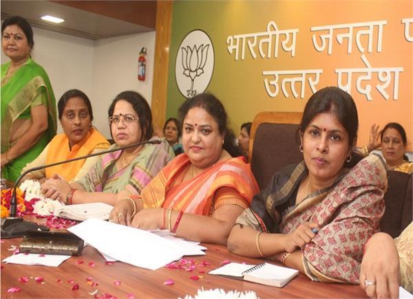 अखिलेश के शासनकाल में महिलायें सुरक्षित नहीं: भाजपा