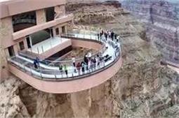 इतनी ऊंचाई से नीचे नहीं देख पाएंगे आप!