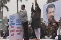 केजरीवाल ने मोदी सरकार पर लगाया 8 लाख करोड़ रुपये घोटाले का आरोप