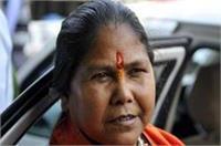 कानपुर ट्रेन हादसा दु:खद, घायलों का होगा बेहतर उपचार: साध्वी निरंजन
