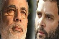 PM मोदी ने राहुल की टिप्पणी पर कसा तंज, मनमोहन पर किया हमला