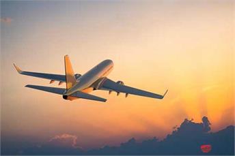 इंडोनेशियाई विमान लापता,13यात्री हैं सवार