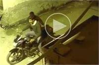 आगरा में बेखौफ चोर, 5 मिनट के अंदर बाइक पर किया हाथ साफ