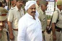 बाहुबली सपा नेता अतीक अहमद सहित 3 समर्थकों का शस्त्र लाइसेंस रद्द