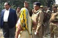 राहुल गांधी के संसदीय क्षेत्र में शर्मनाक घटना, दरोगा और मुंशी पर गिरी गाज