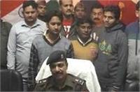 पुलिस के हाथ लगी बड़ी कामयाबी, लाखों रुपयों की नकली करंसी के साथ 3 गिरफ्तार