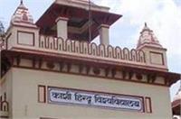 BHU ने लिया 100 गांवों को गोद, 4 दिसंबर को शुरू होगा अभियान