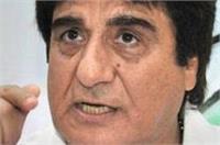 राजबब्बर का विवादित बयान, कहा-आतंकवादियों की पार्टी है बीजेपी