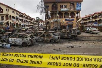 उत्तरपूर्वी नाइजीरिया में बम विस्फोट, 30 की मौत