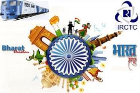 IRCTC का Goa और South India दर्शन पैकेज