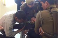 थाना प्रभारी की फटकार से एसएसपी ऑफिस में बेहोश होकर गिरी महिला