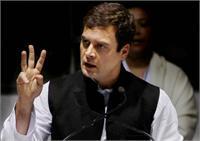 अमेठी: राहुल गांधी पर लाठी डंडों से हमला, बीजेपी विधायक समेत 4 लोगों पर केस दर्ज