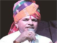 राहुल गांधी को देशद्रोही बताना BJP MLA को पड़ा मंहगा