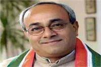 अमेठी में कानून व्यवस्था ठप : संजय सिंह