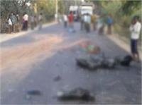 ट्रक चालक ने बाइक सवार को रौंदा, छात्रा की मौत, युवक की हालत नाजुक
