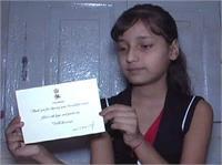 10 साल की छात्रा ने पत्र लिख की नरेन्द्र मोदी की तारीफ, PM ने कहा-Thanks