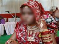 घर में नहीं था Toilet...तो किया शादी से इंकार, थामा दूसरे लड़के का हाथ