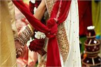 शादी की खुशियां बदली मातम में