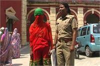 दंबगों ने नाबालिग लड़की के साथ किया गैंगरेप