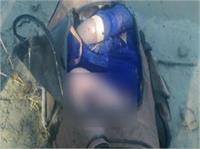 नहर के किनारे बैग में मिली युवती की लाश, फैली सनसनी (Pics)