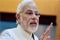 ''स्टैंड अप इंडिया'' कार्यक्रम दलितों की जिंदगी में लाएगा बदलाव: मोदी