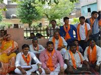 दलित युवक ने किया धर्म परिवर्तन, हिंदू संगठनों ने प्रशासन को ठहराया जिम्मेदार