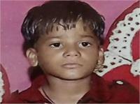 स्कूल में नल पर पानी पीने गए बच्चों को लगा करंट, 1 की मौत (Pics)