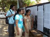 यू.पी. बोर्ड परीक्षा का परिणाम घोषित, लडकियों ने फिर बाजी मारी