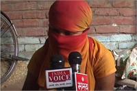 नाबालिग दलित युवती से सामूहिक बलात्कार, पुलिस आरोपियों को नहीं कर रही गिरफ्तार