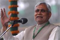 मोदी गांधी जी के अनुयायी हैं तो बीजेपी राज्यों में शराब पर रोक लगाएं: नीतीश