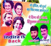 कांग्रेसी कार्यकर्त्ताओं ने लगाए प्रियंका गांधी के विवादित बैनर, बताया दुर्गा