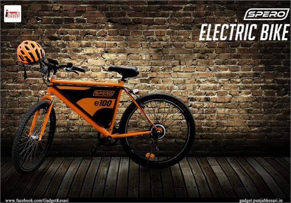 भारतीय ने बनाई इलैक्ट्रिक साइकिल, एक बार चार्ज कर चल सकती है 100 कि.मी.