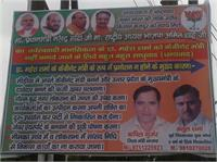 चुनाव से पहले बीजेपी में घमासान, डॉ. महेश शर्मा के खिलाफ लगे पोस्टर